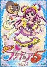 DVD yes!5 vol2