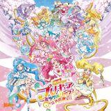 Pretty Cure Miracle Leap: Min'na to no Fushigi na 1 Nichi Theme Song Single