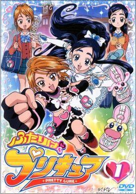 350px-Futari wa Pretty Cure cover 1