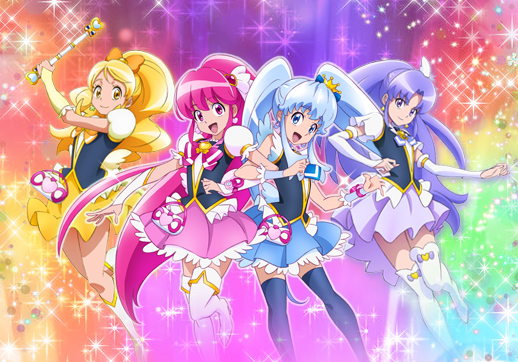 File:HappinessCharge Pretty Cure!.jpg
