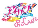 Aikatsu! Pretty Cure