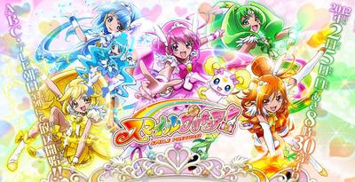 Smile Pretty Cure Cosmic