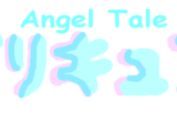 Angel Tale Pretty Cure