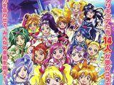 Precure All Stars DX: Wszyscy znajomi☆zbiór cudów!!