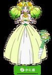 P princess 11