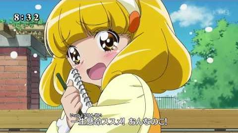 Smile Precure Opening 2