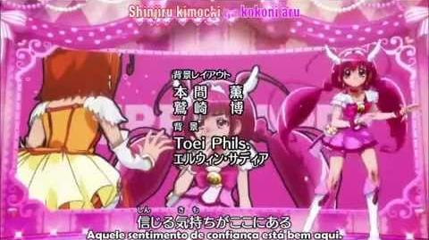 Smile Pretty Cure Ending Full