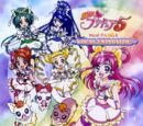 Yes! Precure 5 Vocal Album 2 ~VOCAL EXPLOSION!~