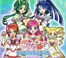 Ganbalance de Dance ~Yumemiru Kisekitachi~ Single