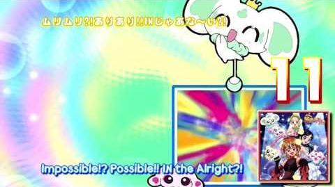 Futari wa Pretty Cure Max♡Heart Vocal Album 1 Track11