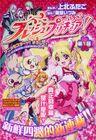 Fresh Pretty Cure! Manga