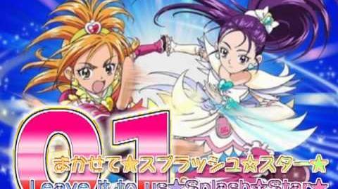 Futari wa Precure Splash Star OP&ED Theme Track01-0
