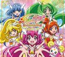 Smile Precure! Vocal Album 1 ~Spread out! Smile World!!~