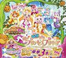 Go! Princess Precure: Go! Go!! Gouka Sanbondate!!!