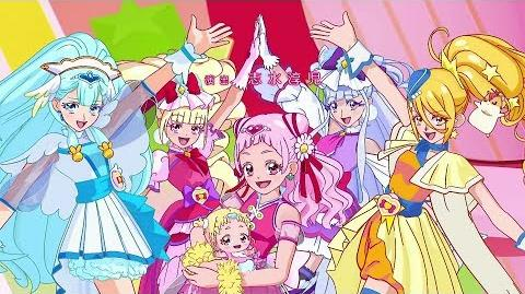 1080p HUGtto! Pretty Cure Ending 2