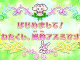 HGPC21