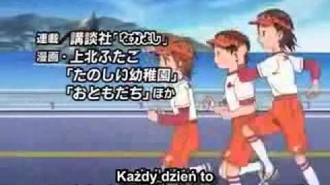 Futari wa Pretty Cure Splash Star Opening polish subtitles