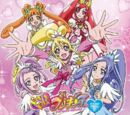 Doki Doki! Precure Vocal Album 2 ~100% PRECURE DAYS☆~