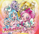 Heartcatch Precure! Vocal Album 1 ~The Earth and the Sea and the Sun and the Moon~