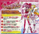 -Cure-Melody-and-Cure-Ryhem-Sorry-spelled-wrong-suite-pretty-cure-E2-99-AA-18272126-1118-960