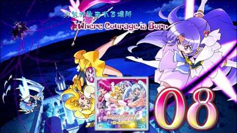 HappinessCharge Precure! Vocal BEST!! Track08