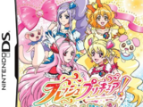 Fresh Precure! Asobi Collection