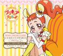 KiraKira☆Precure A La Mode słodka etiuda 2