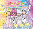 HappinessCharge Precure! Vocal Album 2 〜Shining ☆ Happiness Party〜