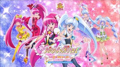 Happiness charge Precure! Ending 2 Full Single – Party Has Come - パーティ ハズカム ハピネスグッディ↑↑