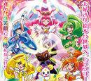 Smile Precure!: Ehon no Naka wa Minna Chiguhagu!