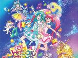 Star☆Twinkle Precure: Te Uczucia w Pieśni Gwiazd Motyw Utworu Singiel