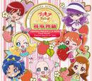 KiraKira☆Precure A La Mode Wokalny Album 2 Drogocenne dni w naszym mieście