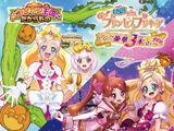 Go! Princess Precure: Go! Go!! Gouka Sanbondate!!! Theme Song Single