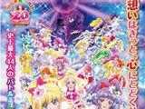 Precure All Stars: Śpiewanie ze Wszystkimi♪ Niezwykła Magia!