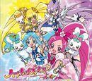 Heartcatch Precure! Vocal Album 2 ~Multicoloured Flower Language~