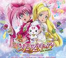 Suite Precure♪ Original Soundtrack 1: Precure Sound Fantasia!!
