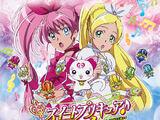 Suite Precure♪ Originalna Ścieżka dźwiękowa 1: Precure Dźwięk Fantazji!!