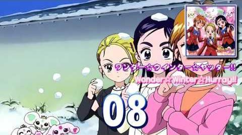 Futari wa Pretty Cure Max♡Heart Vocal Album 2 Track08