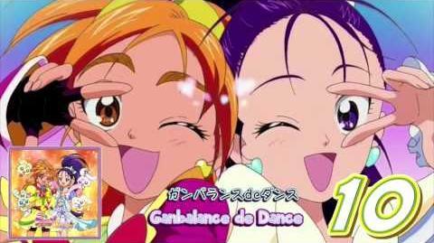 Futari wa Pretty Cure Splash☆Star Vocal Album 2 Track10