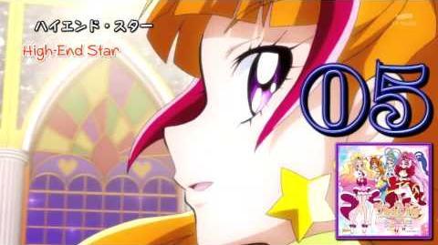 Go! Princess Precure Vocal Album 1 Track05