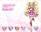 Cure Peach Movie DX 2