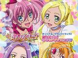 Suite Precure♪ Originalna Ścieżka dźwiękowa 2: Precure Dźwięk Symfonii!!