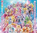 Precure All Stars: Wiosenny Karnawał♪
