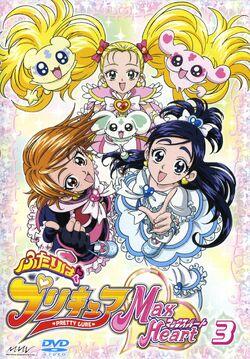 Precure Max Heart DVD3