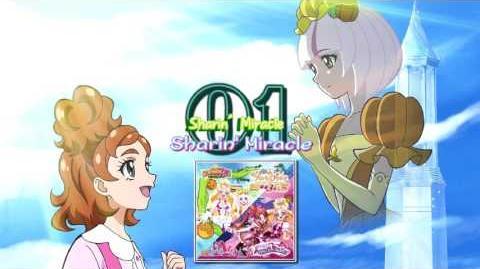 Go! Princess Precure The Movie Insert Single Track01