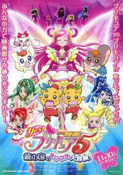 Yes! Precure 5 The Movie Poster