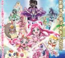 Yes! Precure 5 GoGo!: Okashi no Kuni no Happy Birthday!