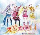 Fresh Precure! Vocal Album 2 ~The Gift of a Smiling Face~