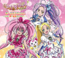 Suite Precure♪ Vocal Album 1 ~Reach Out! Symphony of Love and Hope~