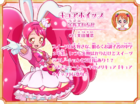 Pop 03 cure whip